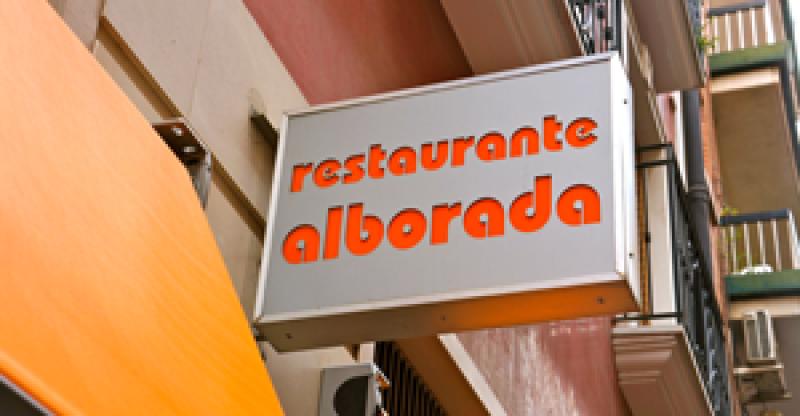 Restaurante alborada murcia for 416 americana cuisine