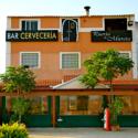 Restaurante Puerta de Murcia
