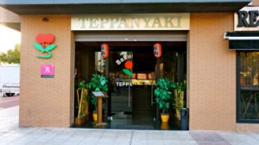 Sakurando Teppanyaki