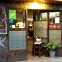 Restaurante Pura Cepa Murcia